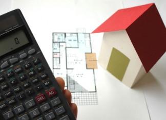 マンションの資産価値を計算