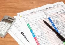 マンションの買い替え時にかかる税金