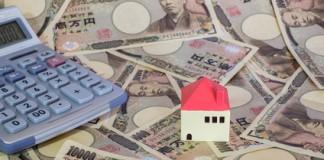中古マンションの固定資産税
