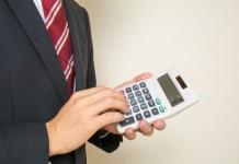 簡単なマンションの評価額の計算