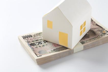 住宅購入にかかるお金