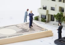 不動産やマンションの購入、査定