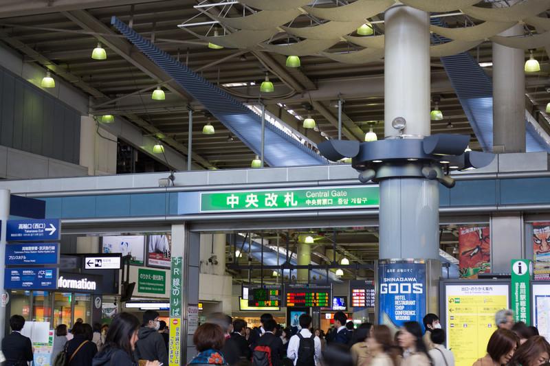 品川駅、港区