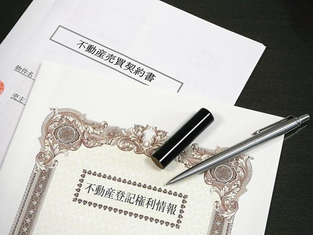 登記、契約、媒介契約
