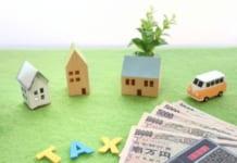 住宅購入 税金
