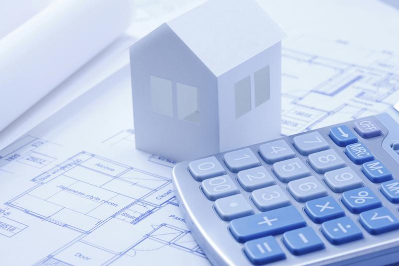 家 税金の計算